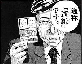 Goods工房.com☆彡】星マリナさん...