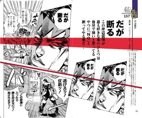 【Goods工房.com☆彡】東電また値上げ/だが断る | 同人グッズ製作・印刷
